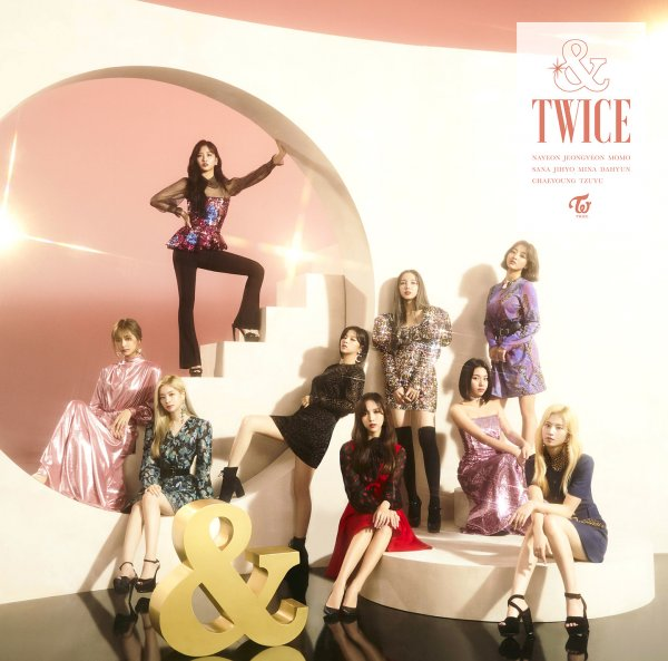 Album &TWICE (Japanese) by TWICE