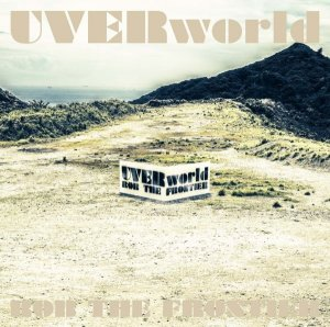 ROB THE FRONTIER by UVERworld