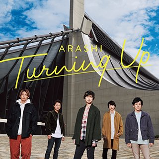Turning Up by Arashi