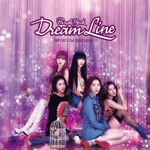 Single Dream Line by PURPLEBECK