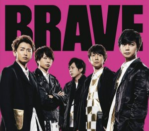 BRAVE by