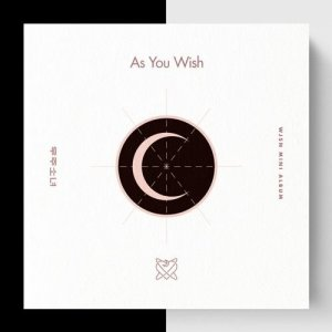 As You Wish (이루리) by Cosmic Girls
