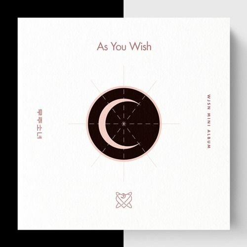 Mini album As You Wish by Cosmic Girls