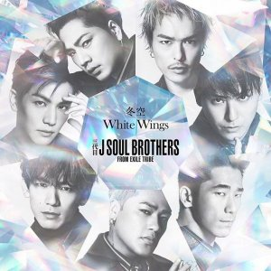 White Wings by Sandaime J SOUL BROTHERS from EXILE TRIBE