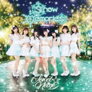 Snow Memories by Jewel☆Neige