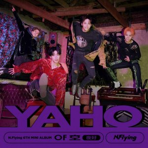 Good Bam (굿밤) by N.Flying
