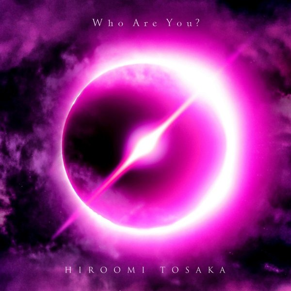 Who Are You? by Hiroomi Tosaka
