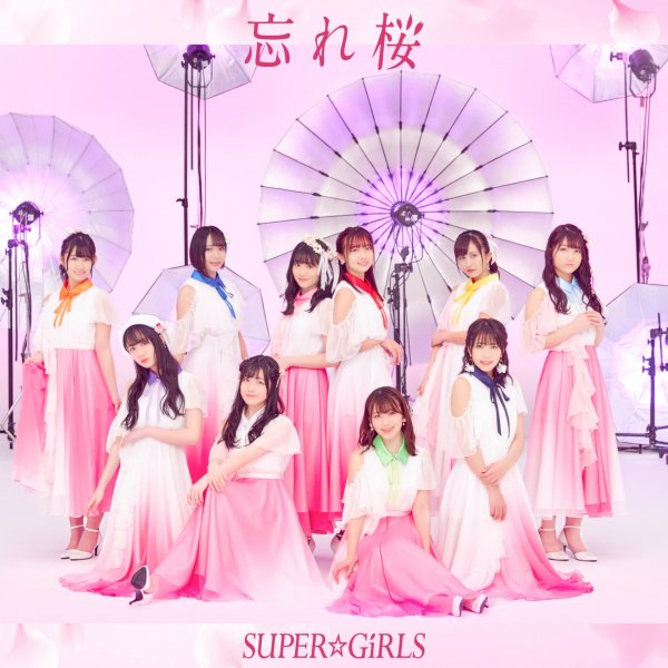 Single Wasure Zakura by SUPER☆GiRLS