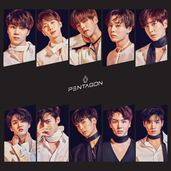 Mini album Gorilla [Japanese] by PENTAGON