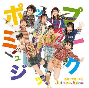 Pop Music by Juice=Juice
