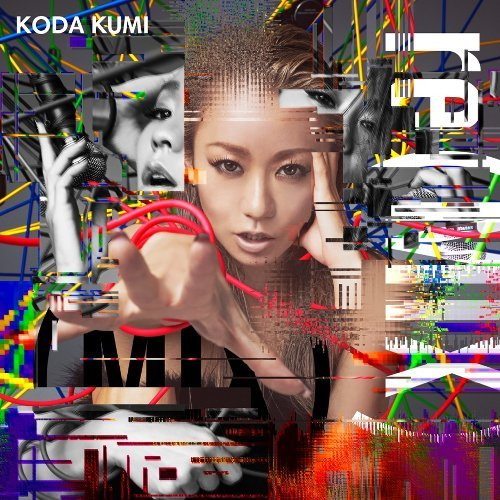 DO ME (KATFYR Remix) by Koda Kumi