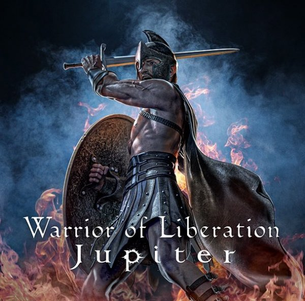 Single Warrior of Liberation by Jupiter
