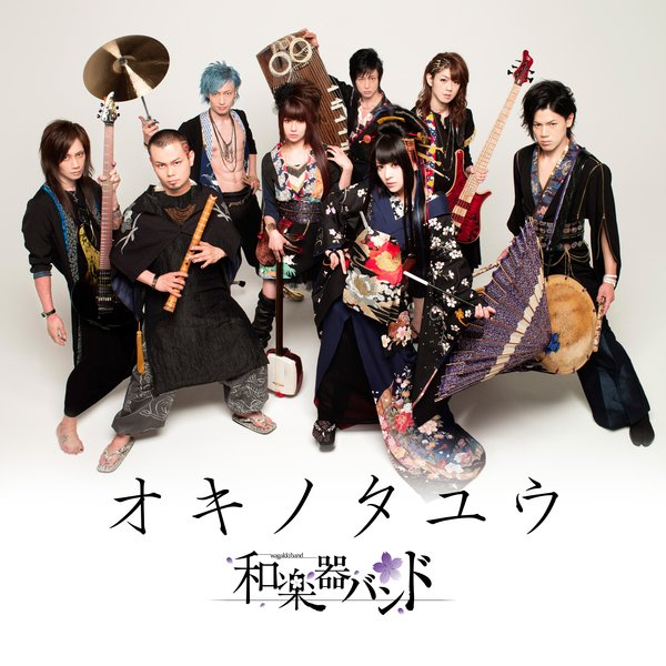 Single Okinotayuu (オキノタユウ) by Wagakki Band