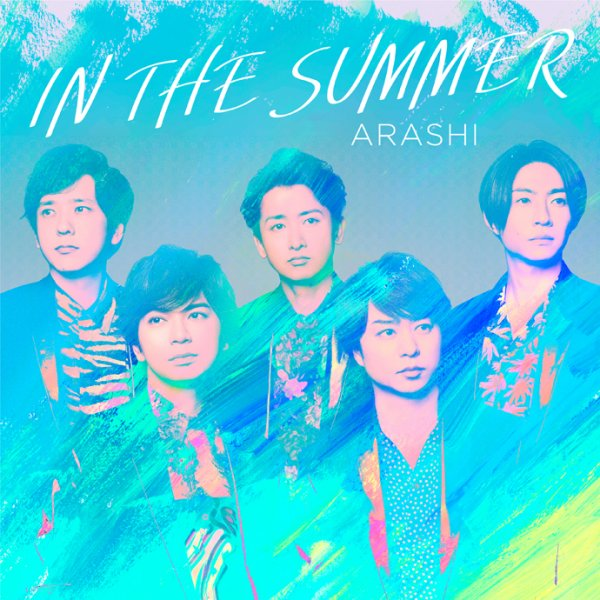 Single IN THE SUMMER by ARASHI