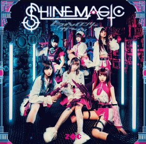 SHINEMAGIC by ZOC