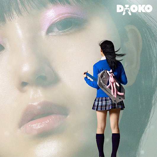Album INDIES BEST by DAOKO