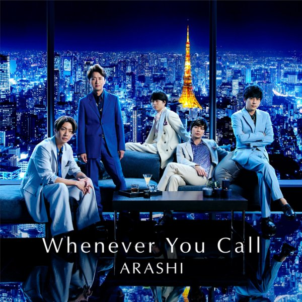 Single Whenever You Call by ARASHI