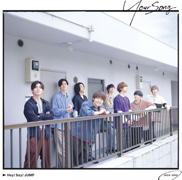 Single Your Song by Hey! Say! JUMP