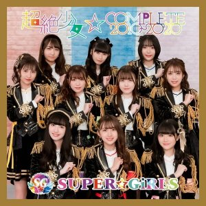 NIJIIRO Road☆ by SUPER☆GiRLS