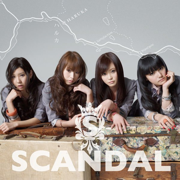 Single Haruka by SCANDAL