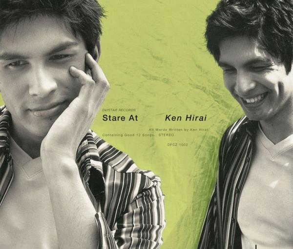 Album Stare At by Ken Hirai