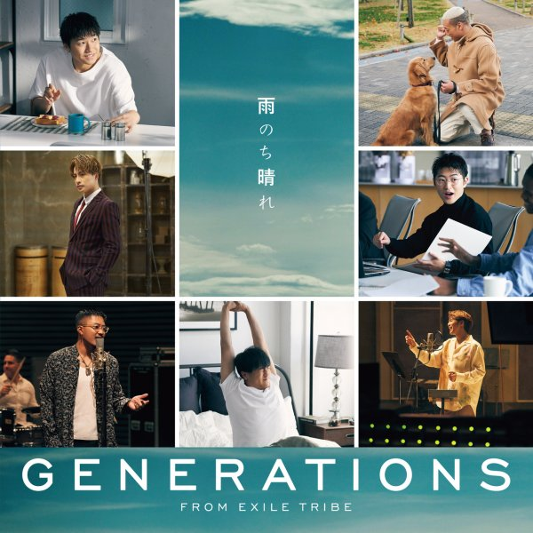 Single Ame nochi Hare (雨のち晴れ) by GENERATIONS