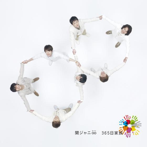 Lyrics Train in The Rain by Kanjani8 (kanji) from album - 365 Nichi Kazoku ( 365日家族)   JpopAsia