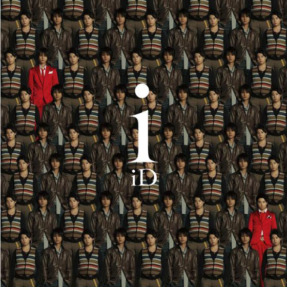 Album I Album: ID by KinKi Kids