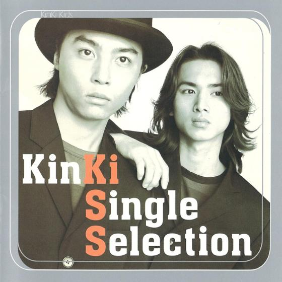 Album KinKi Single Selection by KinKi Kids