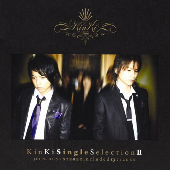 Album KinKi Single Selection II by KinKi Kids