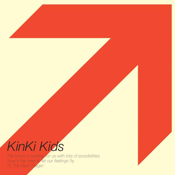 Single Eien ni (永遠に) by KinKi Kids