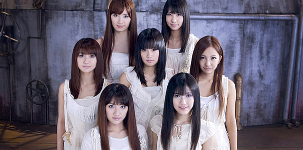 Team Dragon from AKB48