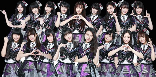 BEJ48 - Beijing48 | JpopAsia