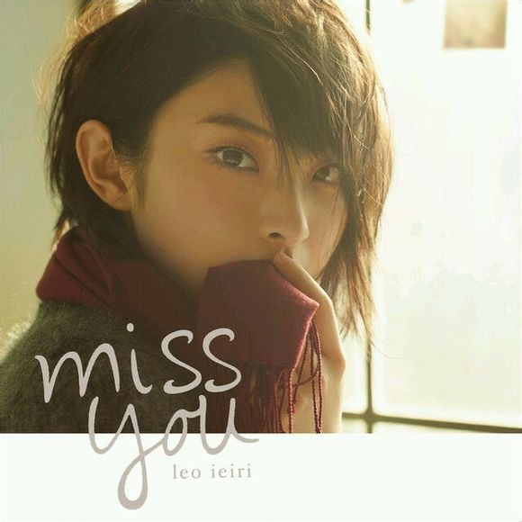 Leo Ieiri Announces 9th Single miss you | JpopAsia