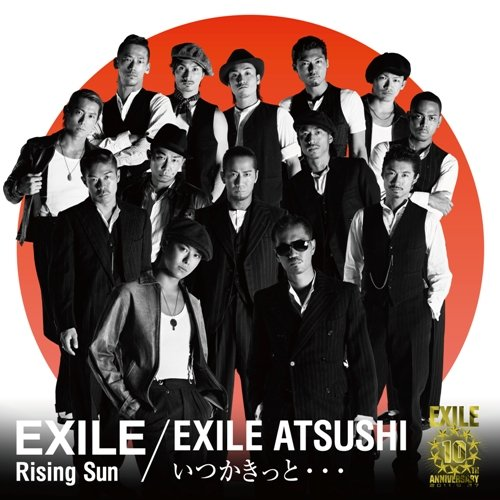 EXILE & AAA Topped Charts!