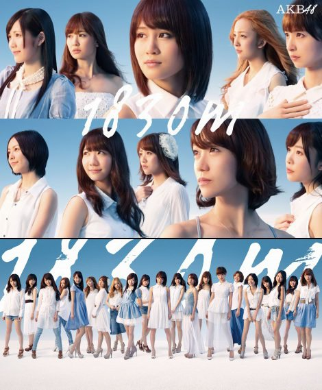 AKB48 2nd Studio Album