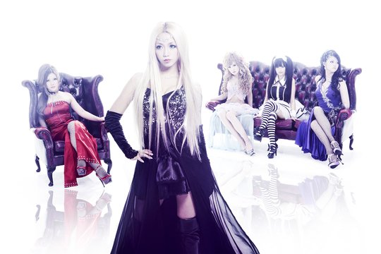 Aldious Reveals New Singer