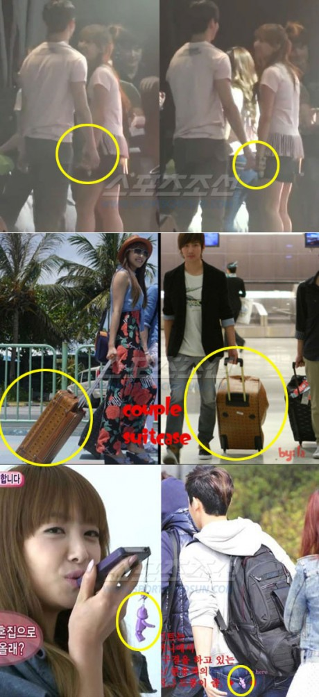 Netizens Find New Evidence Of f(x)'s Victoria And TVXQ's Changmin Dating