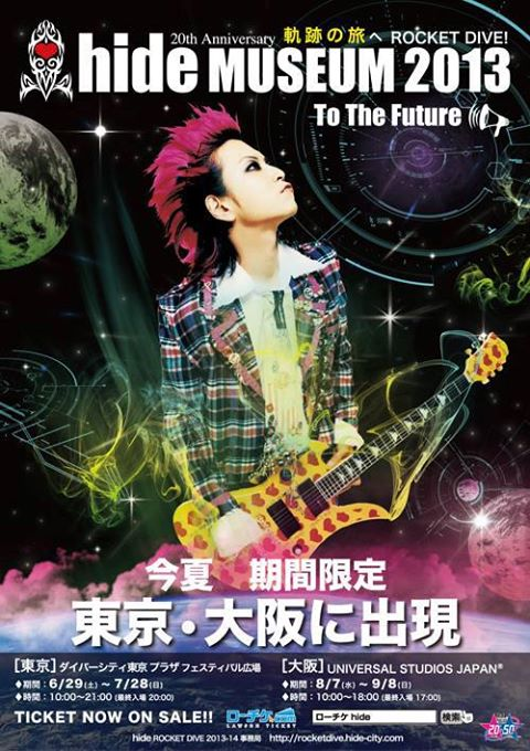 Universal Label To Celebrate Hide's 20th Anniversary Since Solo Debut At