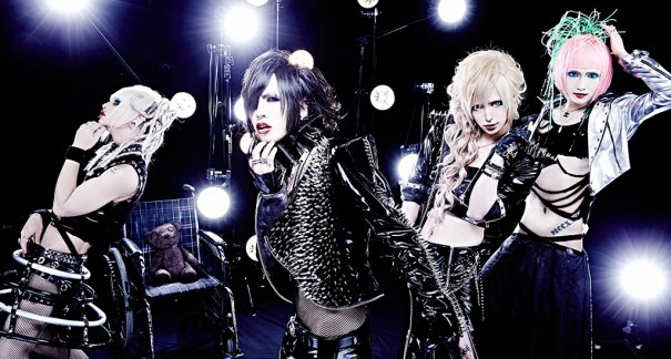 Mejibray Reveals Track Lists of Two New Singles