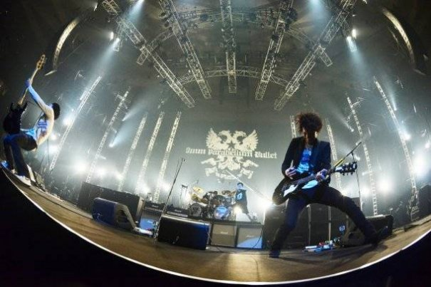 9mm Parabellum Bullet To Release First Best Of Album