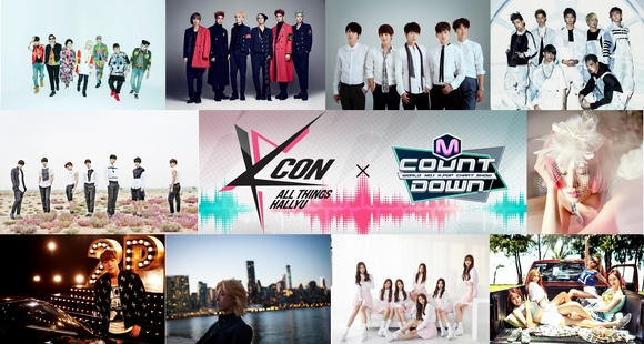 KCON Convention Comes to Japan for the First Time