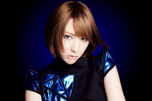 Aoi Eir Hospitalized With Aspiration Pneumonia