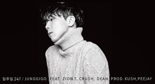 Jung Gi Go Reveals Who He's Collaborating With On New Single