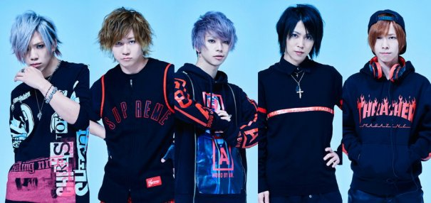 [Exclusive] JpopAsia Interviews SuG Before European Tour