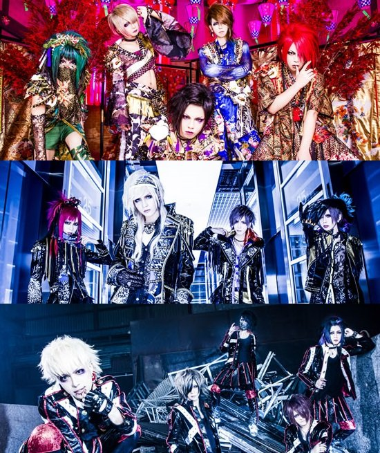 [Jrock] Royz, Kiryu and Codomo Dragon to Go on 3rd Coupling Asia Tour