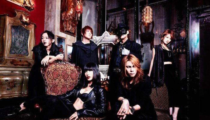 [Jrock] Die (Dir en Grey) to Release First Full Album with Unit