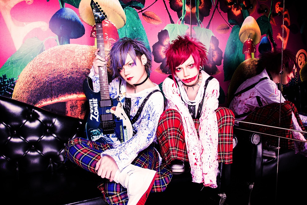 [Jrock] DaizyStripper's Nao Teams up with Neverland's Ryouta