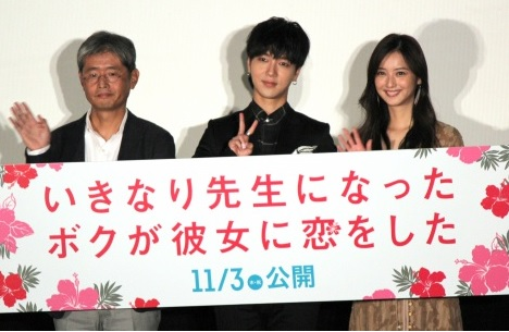 [Jpop] Sasaki Nozomi & Super Junior's Yesung Attend Screening Event for their Upcoming Movie