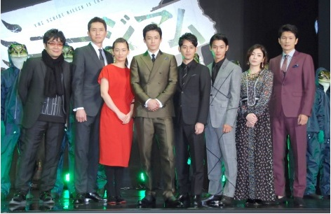 Shun Oguri, Satoshi Tsumabuki, and More Attend Movie Event For